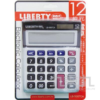 LIBERTY 利百代 12位計算機LB-5007CA