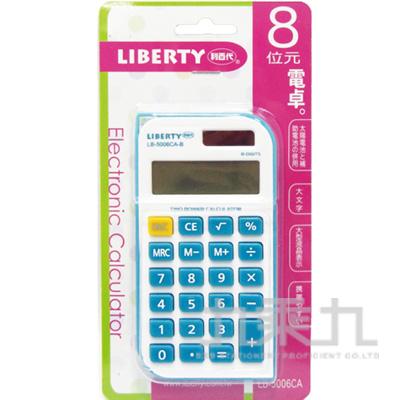 LIBERTY 利百代 8位元計算機 LB-5006CA