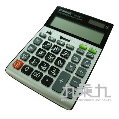 E-MORE加值稅計算機DS-20TV