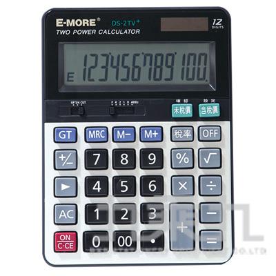 99#E-MORE加值稅12位計算機 DS-2TV+