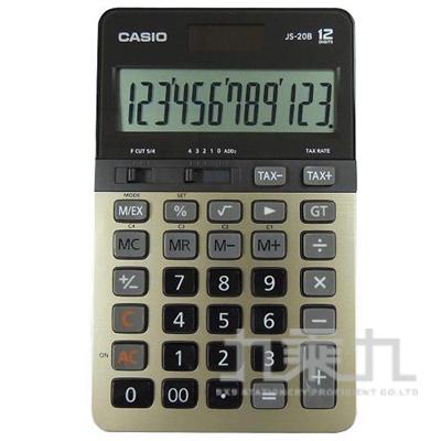 CASIO 12位元計算機 JS-20B-GD