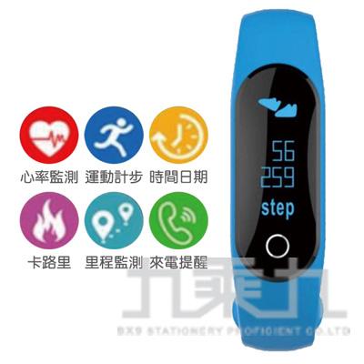 DF-M6s智能手環(藍)