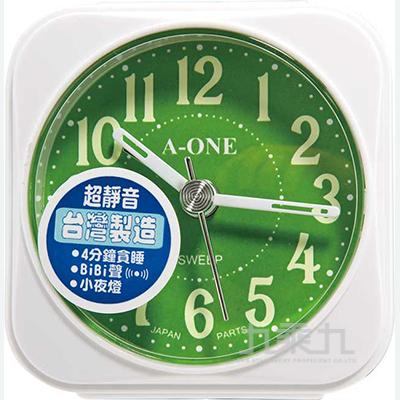 亮彩面旅行小鬧鐘 TG-0148