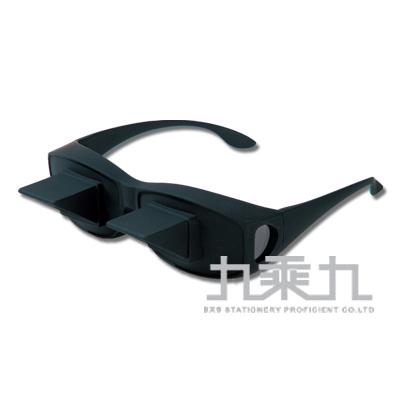 臥式眼鏡(硬殼包裝) J010