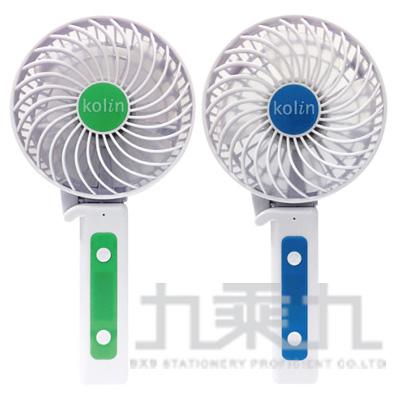 99#歌林4吋折疊USB充電小風扇 KF-SH04U2