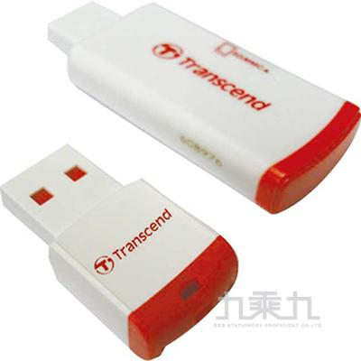 創見讀卡機  P3 白色 USB2.0