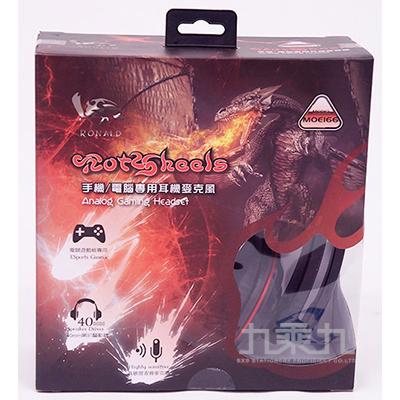 火輪電競遊戲級耳麥-紅MOE166