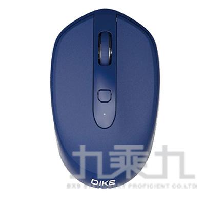 DIKE Expert DPI可調無線滑鼠-內斂藍 DMW120-BU