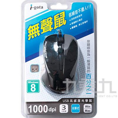i-gotA無聲鼠M-2822