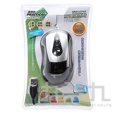 實用光學滑鼠 PR-M110