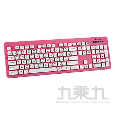 Beauty水靈鍵可水洗鍵盤-馬卡龍粉