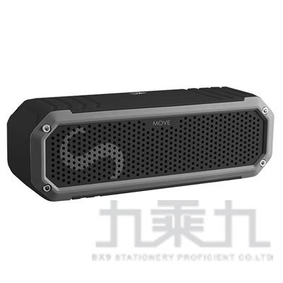 TCSTAR 5級防水無線藍牙喇叭(黑) TCS1120BK