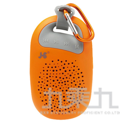 97#JS淇譽攜帶式藍芽音箱-橘色  JY1003