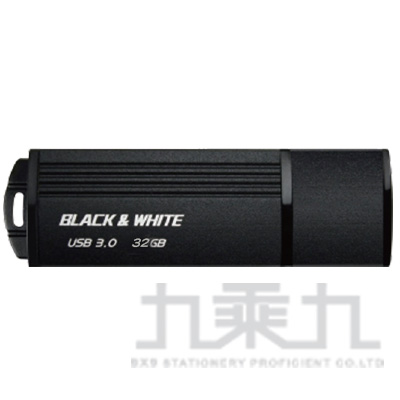 TCELL冠元USB3.0 32GB BLACK&WHITE隨身碟