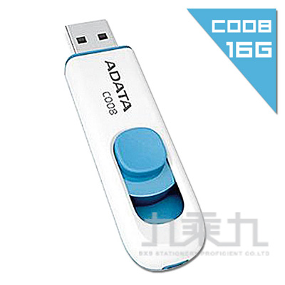 威剛隨身碟C008(16G/白)