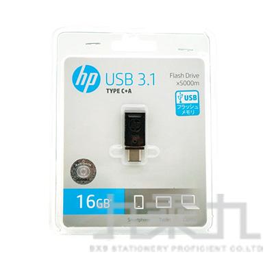 HP X5000M 16GB USB 3.1/Type C雙介面隨身碟 C01414HP
