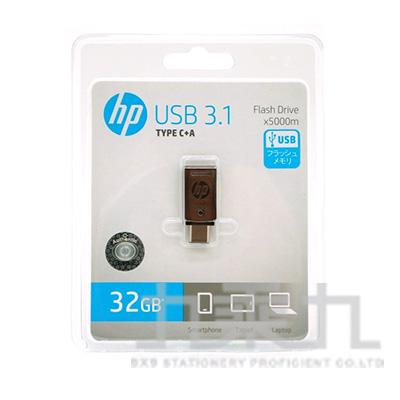 HP X5000M 32GB USB 3.1/Type C雙介面隨身碟 C01415HP