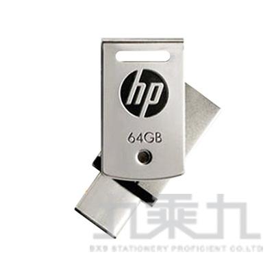 HP X5000M 64GB USB 3.1/Type C雙介面隨身碟 C01416HP