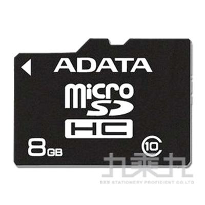 威剛記憶卡Micro-SD 8G CL4