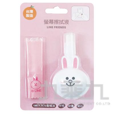 99#LINE兔兔造型螢幕擦拭液 MT-164CY