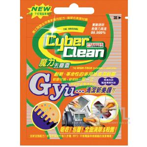 黏土 cyberclean 台灣限定3C版 40g