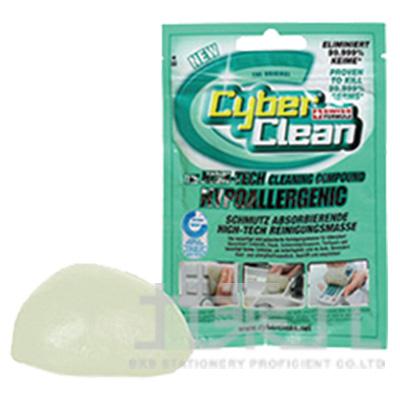 Cyber Clean 抗敏感專用清潔軟膠 袋裝80g