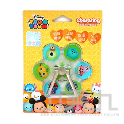 TsumTsum摩天輪指環-怪獸家族版 D31-11-0129