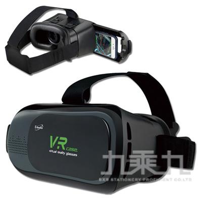 E-books V1虛擬實境VR頭戴3D眼鏡 E-IPE099