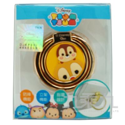 Disney 迪士尼 TSUM TSUM 指環-奇奇蒂蒂(金)