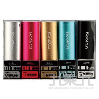 SONGWIN鋁合金行動電源 K7-5200