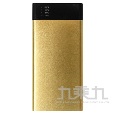 miniQ 21000mAh特大容量雙輸出行動電源-金