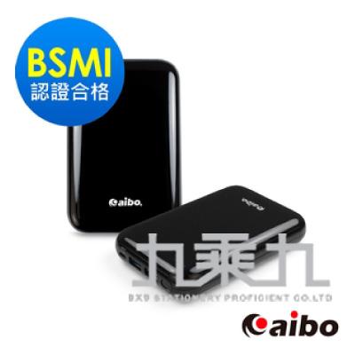 aibo 20000 Plus QC2.0快充行動電源-黑色 BPN-QV104K
