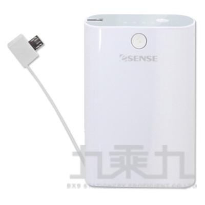 Esense Powerful 7800mAh 行動電源-白 37-AKB780RWH