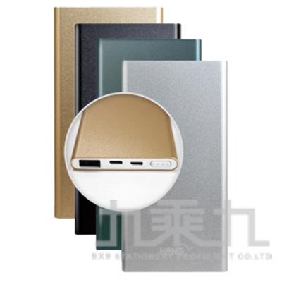 99#HANG移動金鋁-安卓蘋果雙輸入行動電源6500mAh-銀