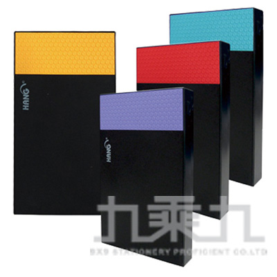 99#HANG行動智慧-4孔USB安卓蘋果行動電源26000mAh藍