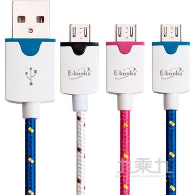 E-books X3 Micro USB 圓編織充電傳輸線1.2m-桃紅