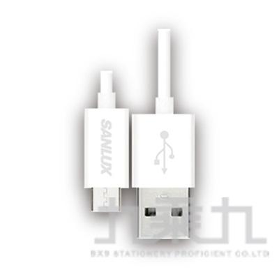 95#SANLUX Micro USB充電傳輸線100cm SYCB-UM1001