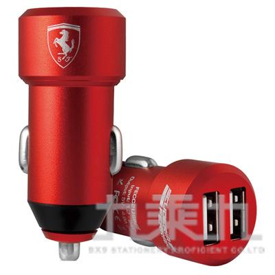 法拉利USB 2孔車用充電器(紅)