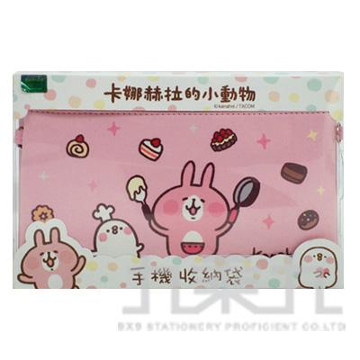 卡娜赫拉橫式手機袋 D3550015-18