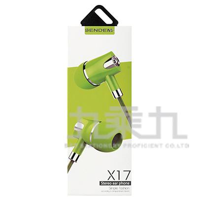 通用型入耳式音樂耳機1.2米 X17綠