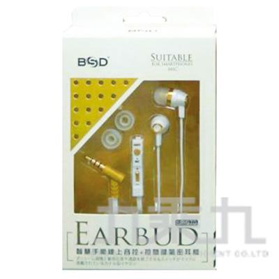 0@線上音控氣密式耳機-金 AMSP-970