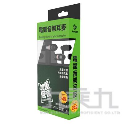 廣寰入耳式電競音樂耳麥 KW-SS11