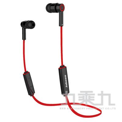 Jabees OBees藍芽4.1時尚運動防水耳機(紅色)
