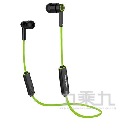 Jabees OBees藍芽4.1時尚運動防水耳機(綠色)