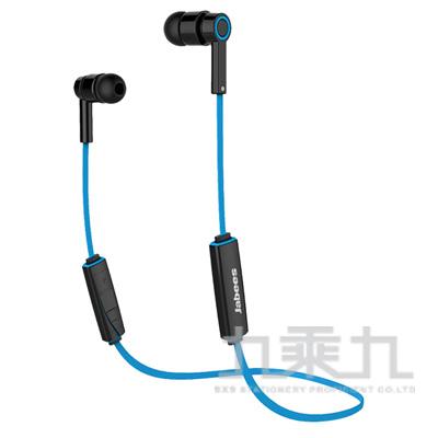 Jabees OBees藍芽4.1時尚運動防水耳機(藍色)