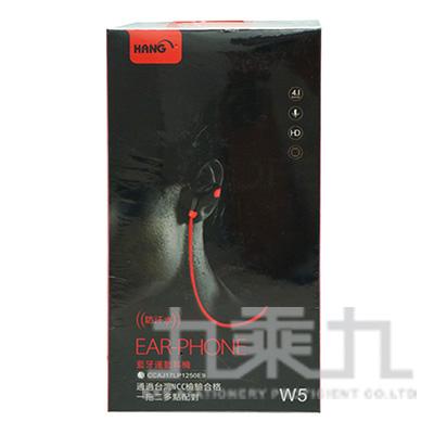 HANG終極樂活-4.1藍芽運動耳機W5-紅色 CKD-W5r