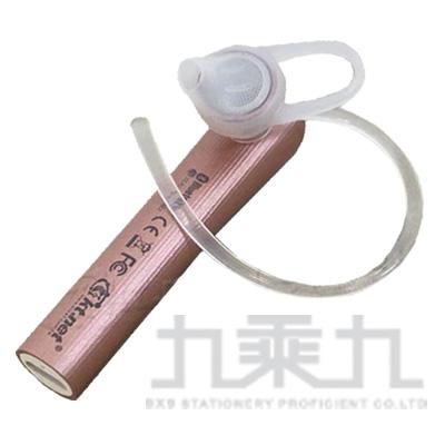 KTNET 無限風尚-B2藍芽5.0耳機麥克風-玫瑰金