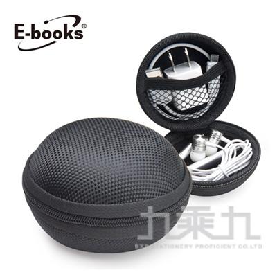E-books U2牛津布硬殼收納包-黑 E-CWF039BK