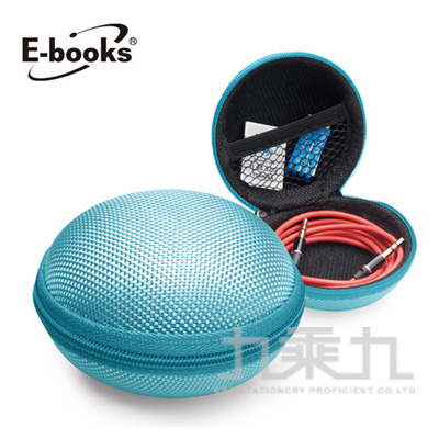 E-books U2牛津布硬殼收納包-藍 E-CWF039BL