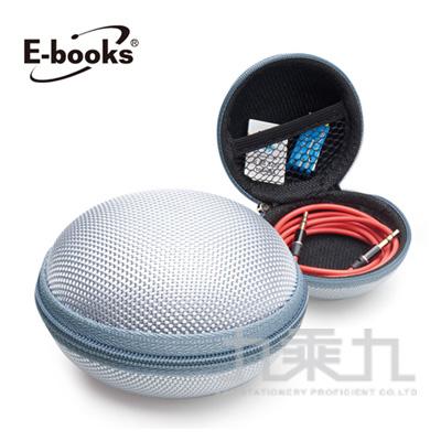 E-books U2牛津布硬殼收納包-灰 E-CWF039GR